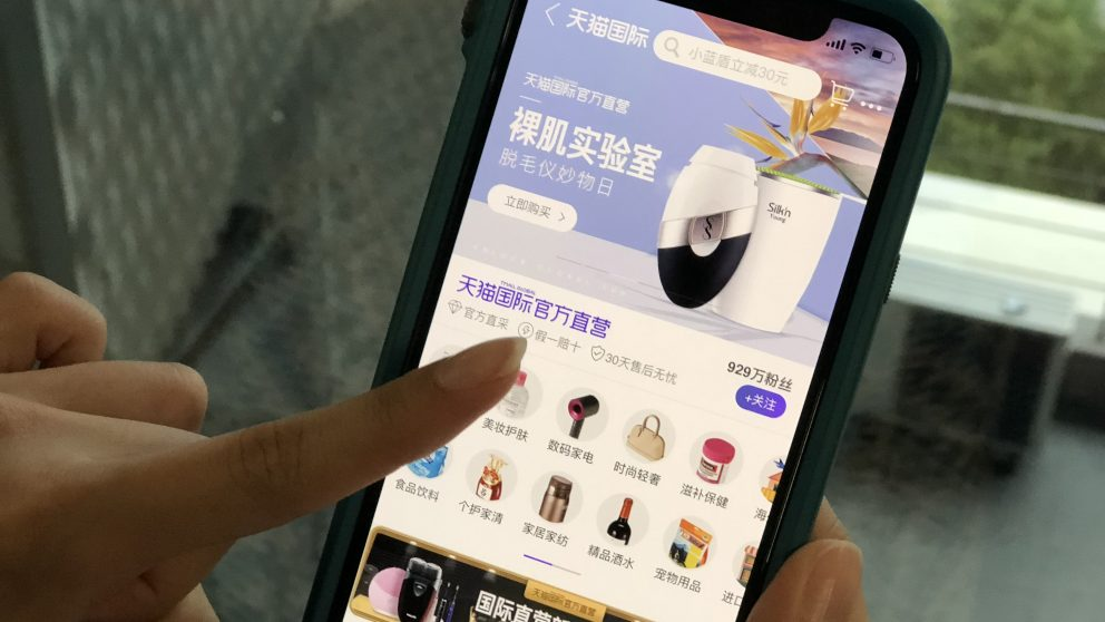 tmall global shopping on mobile