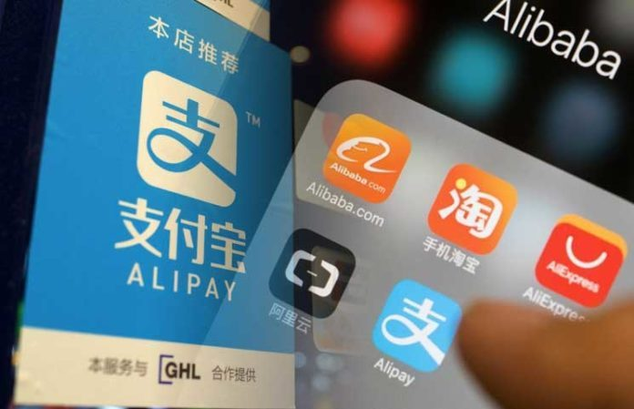Chinese Third-Party Payment - Alipay payment service