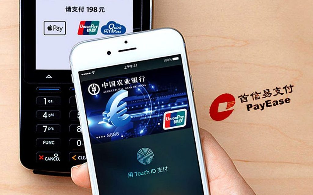 Chinese Third-Party Payment - unionpay