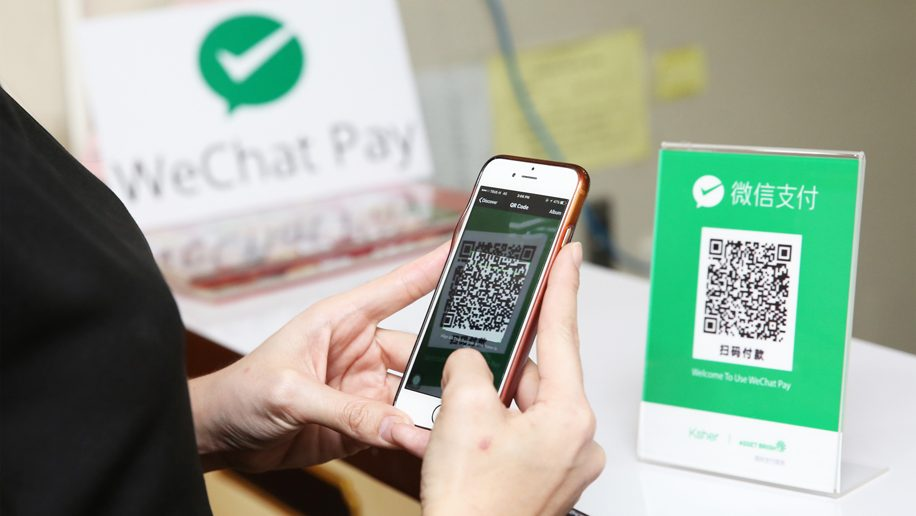 wechat for business