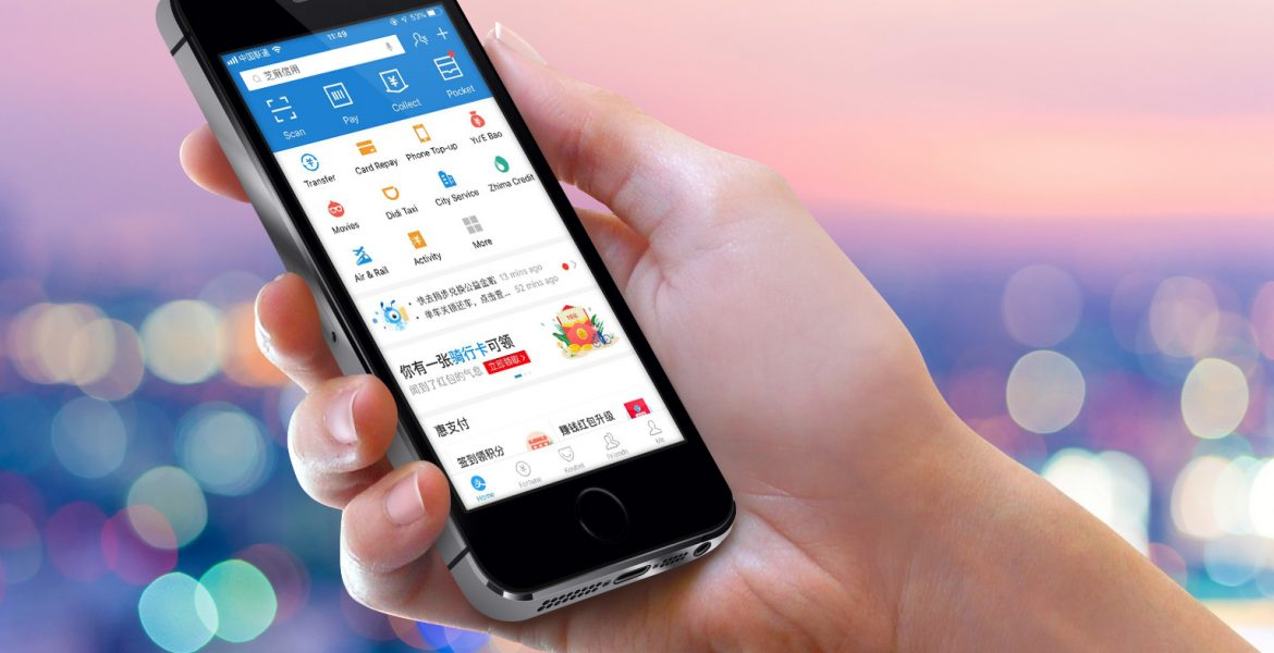 wepay, tenpay, chinese third party payments
