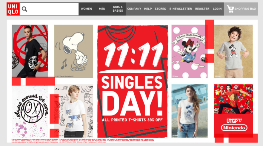 Double 11 Retail shopping day, uniqlo singles day